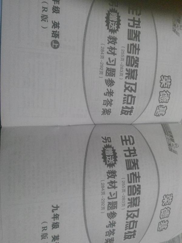 初三的英语作文关于写信给外国笔友告诉他自己最喜欢的一个中国节日