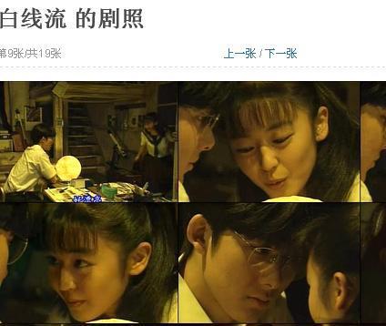 这是哪部电影 【情书】吗?为什么没有见过这段?