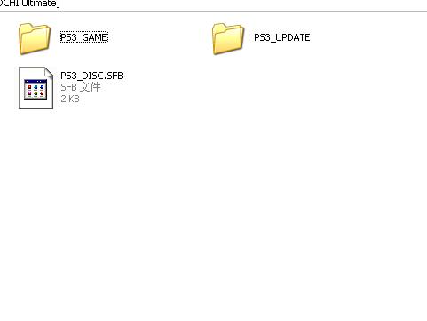 请问下载的ps3游戏怎么转换iso格式图片