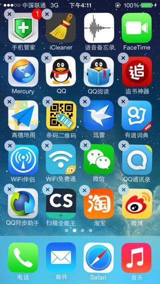 QQ同步助手怎么删除