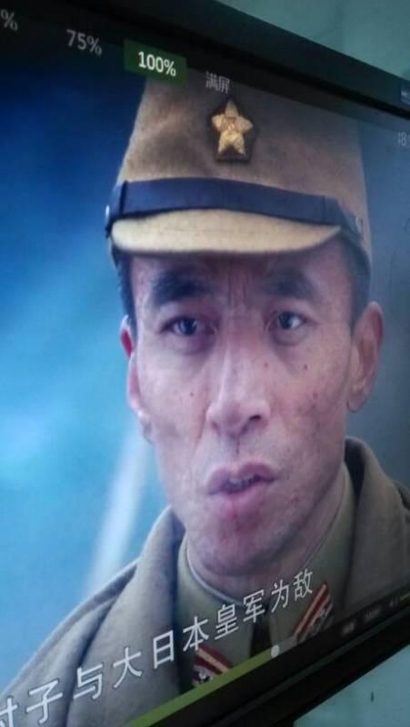 这是《穿越火线》电视剧里面日本人的大佐,难