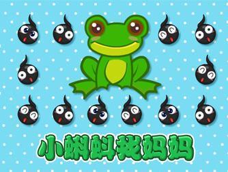 水墨画青蛙的画法