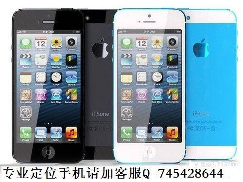 刚买的苹果5S手机用了10天,昨天晚上出去逛街。手机彩灯图片