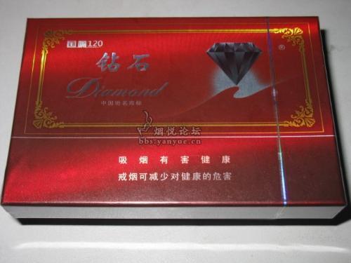 香烟 价格 表 图 其它 河北 钻石 香烟 价格 表 查询 ...
