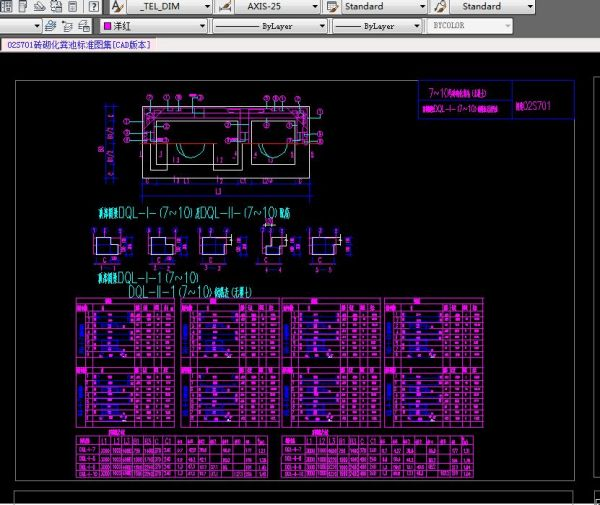 02S701图集7号化粪池CAD版z7 sqf 半个小时内加30分