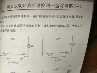 三个开关控制一盏灯接线图有哪停朋友生道 谢谢了 最好给个草图图片