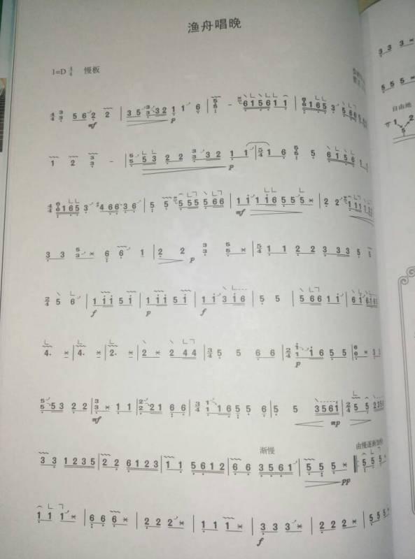 初学古筝,一些指法,演奏技巧通过视频和看书差不多了解了,但是古
