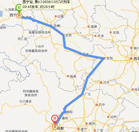 西宁到成都的火车地图图片