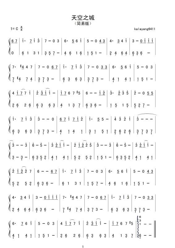 谁有天空之城钢琴曲的简谱?要双手的!图片