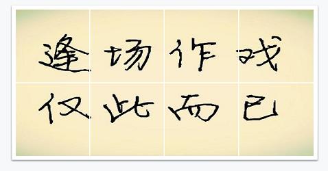 qq名片八组图文字