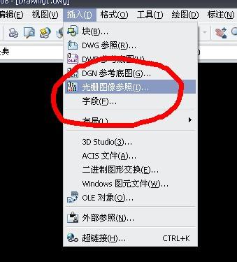 PDF怎么转换成CAD