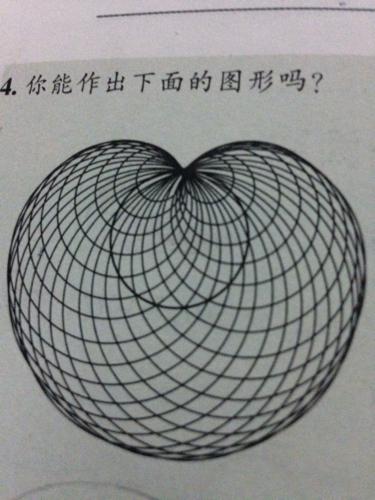 怎么用圆规画心脏线