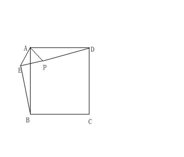 如图 点P是正方形ABCD内一点 连接PA
