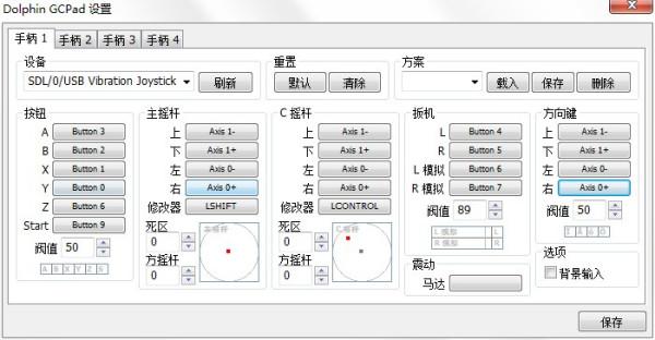 七龙珠电光火石3 wii版模拟器怎么设置经典手柄