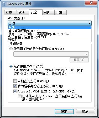 VPN连接错误800 807