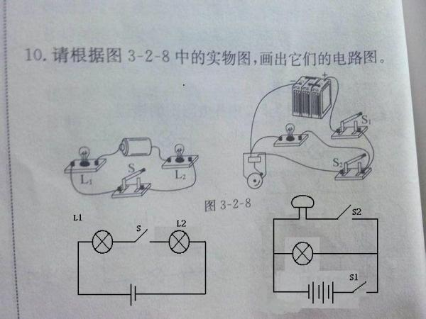 初三物理电路图,