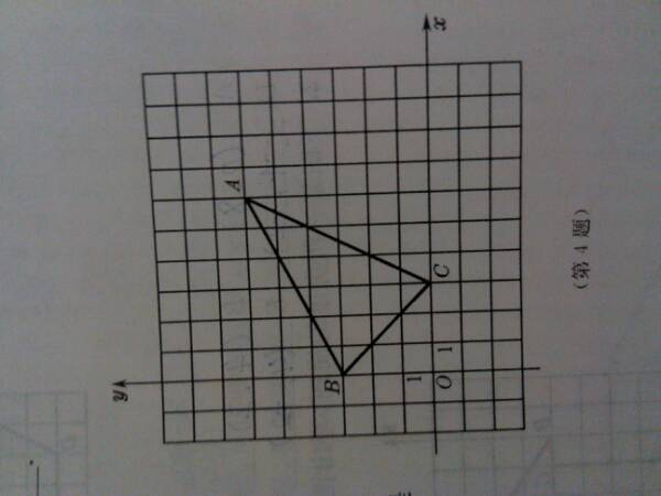 三角形ABC是否为等腰三角形,为什么