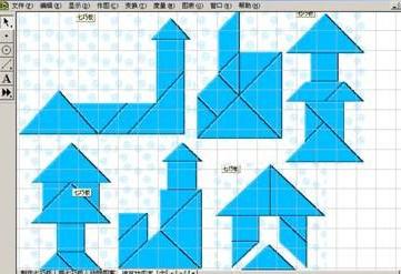 七巧板拼出十种几何图形