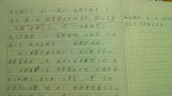学会作文400字 学会作文600字 掌声作文400字 我学会了宽容图片