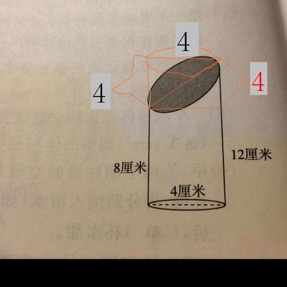 求体积,算式,公式,都要图片