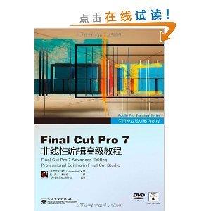 FinalCutPro7非线性编辑高级光盘求方法,我大全扎的步骤图解图片教程衣服图片
