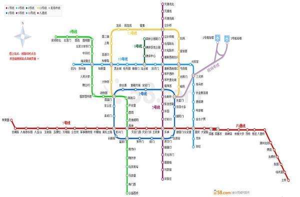 北京市地铁路线查询图片