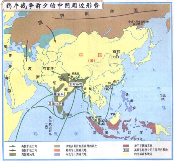 清朝时的世界地图 5