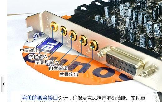 创新5.1声卡SB0060接漫步者R351T07音箱怎么接线。