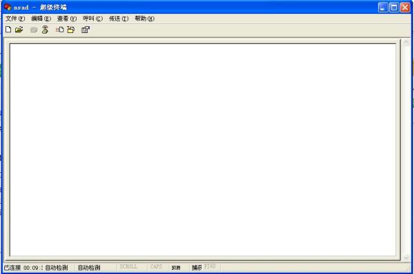 h3c wa1208e-gp comsole与电脑串口连接正常