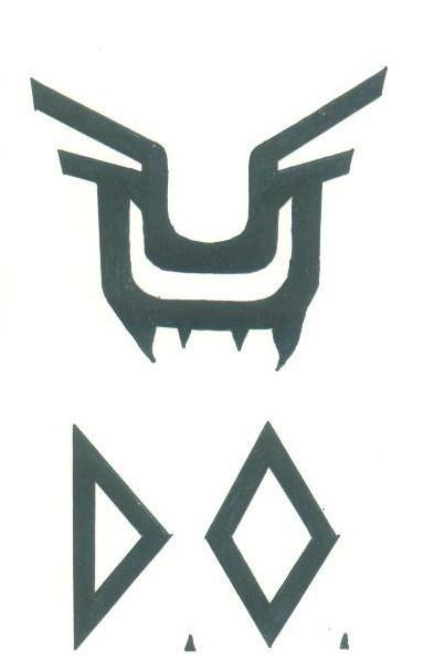 谁有EXO标志的素材