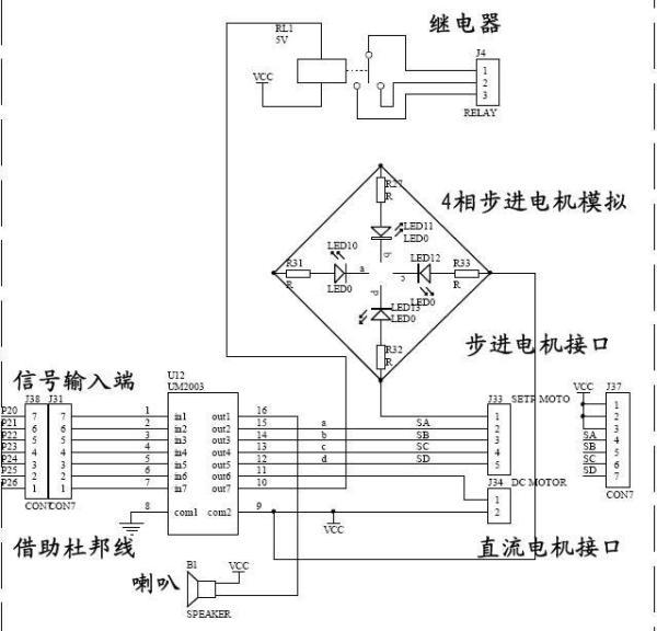 52单片机接ULN2003 怎么驱动3-6V额定电压直