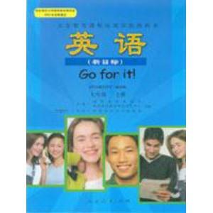 人教版新目标七年级上册英语语法高清图片