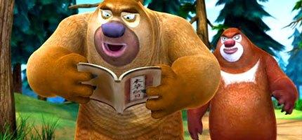 现在《熊出没》为什么取消小狸这个角色?图片