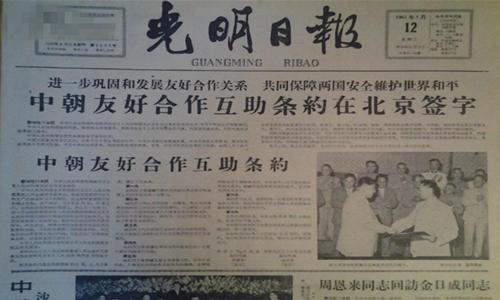 """美国承诺在朝核问题上""""先动武后撤兵""""中国为何不信"""