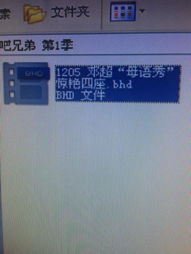 久久热最新地址获取mp4