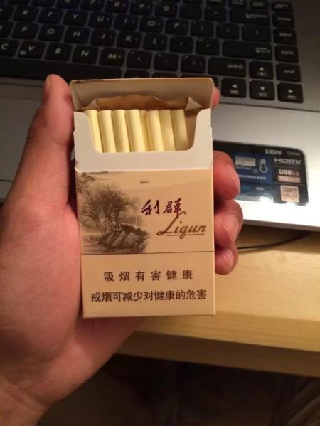 烟欲gv百度云资源