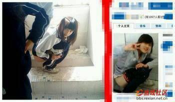 找一个女生蹲着的图片