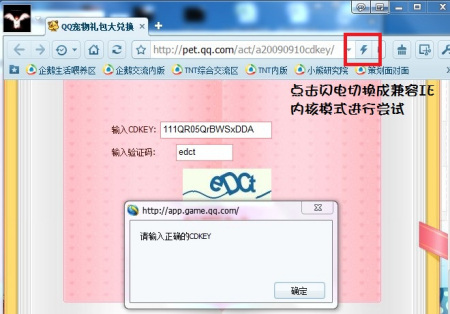 iosqq浏览器下载视频