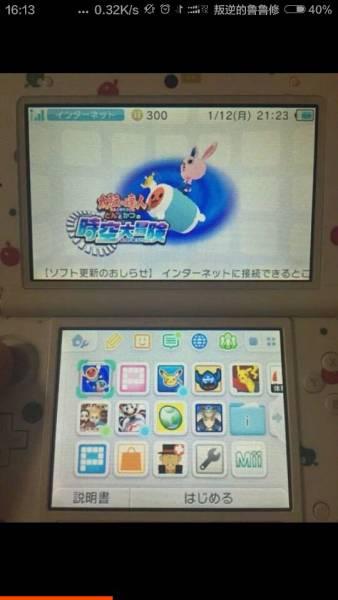 日版3ds能玩中文游戏