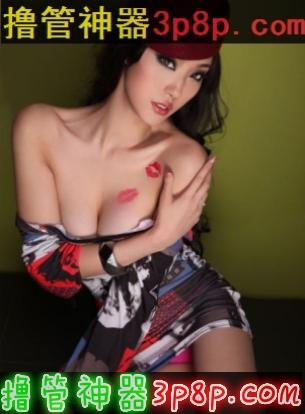 欲望少女运动会中文版2
