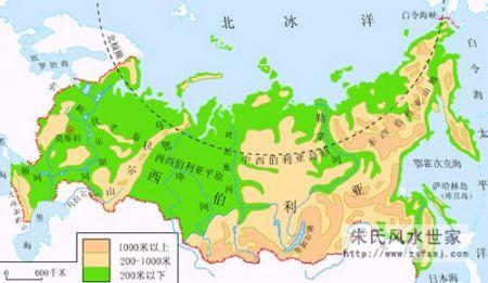 中国人移民俄罗斯远东