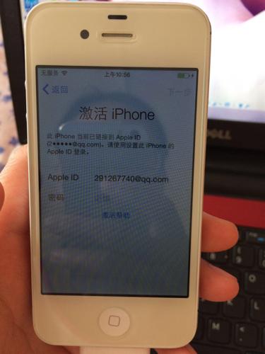 pad平板电脑手机375_500竖版竖屏了文件恢复三星手机删除如何备忘录系统图片