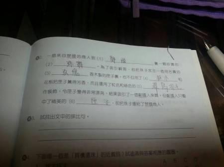 求排比语段3段150字排名杭州公立高中图片