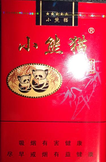 这种小熊猫烟多少钱 高清图片