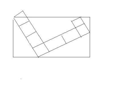 一道初三几何题矩形abcd中有8个面积都为1的小正方形组成的l形模板,求图片