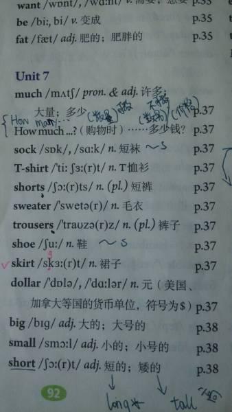 人教版七年级上册英语第七单元单词表图片