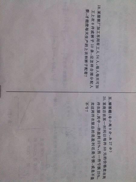 �}��_精彩回答 下载有礼   磹讅后 数学 2014-11-26 优质解答 小菲的