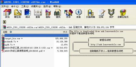 win7文件夹压缩成zip后加密的视频怎么破解密码?