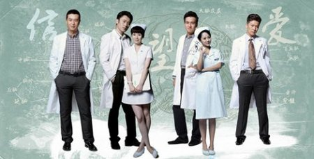 为什么《心术》作为首部医疗电视剧收视率却不高?
