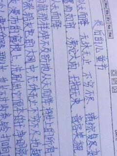 急需小学生的读书笔记十篇范文啦!图片